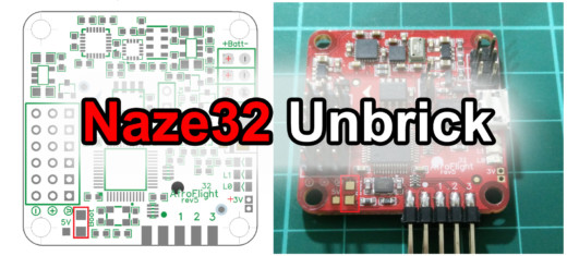 naze32 unbrick hard reset